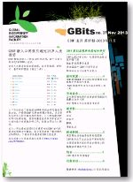 GBits newsletter no. 37 (Simplified Chinese)