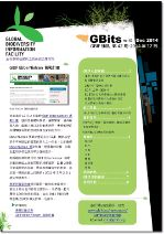 GBits Newsletter no. 42 (Traditional Chinese)